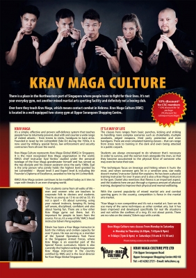 CSC Fusion Magazine